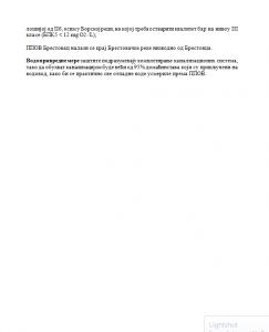 Predlozi i primeddbe PPRTPBB3