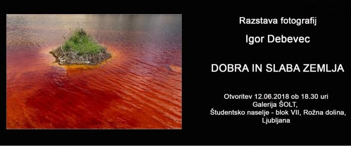 Photo exhibition on Bor's River theme in Ljubljana, Slovenia