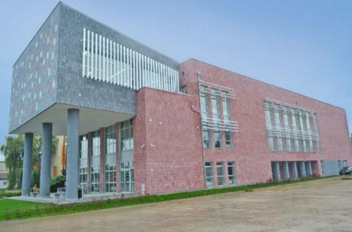Bujanovac Fakultet