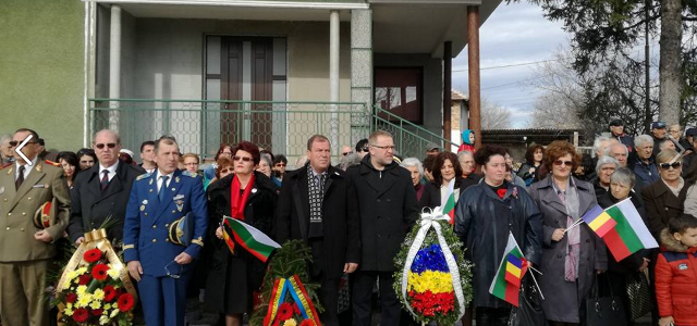 Delegacija Vilaža prisustvovala proslavi Nacionalnog dana Bugarske u Vidinu