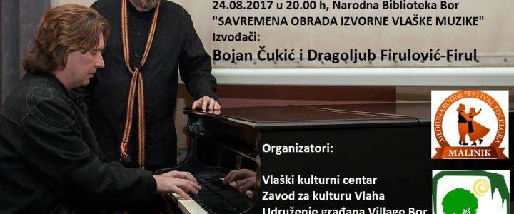 """Snimak koncerta """"Moderna obrada vlaške izvorne muzike"""""""