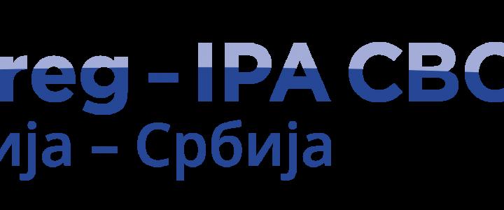Vilaž je partner na tri odlično ocenjena IPA II projekta prekogranične saradnje programa Rumunija-Srbija